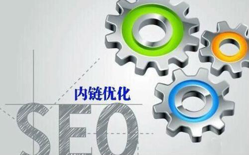 重慶網站優化:網頁為什么不好收錄其原因有哪些?_重慶SEO_見效付費(圖2)