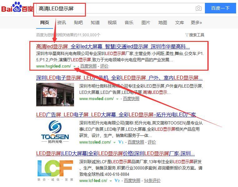 hxgkled_com高清LED显示屏.jpg