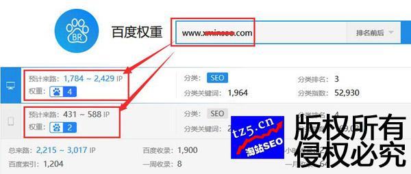 seo优化报价-广州SEO_效果付费(图3)