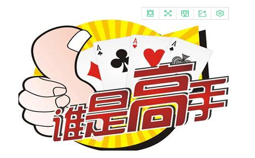 松江网络推广_重庆SEO_见效付费(图1)