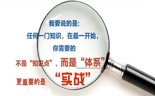 搜索引擎网络推广_重庆SEO_见效付费(图3)