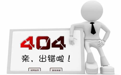 金毛犬厂家SEO顾问_炽绎SEO_见效付费(图5)