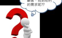 合肥网络推广2
