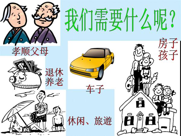 螃蟹饲料厂家SEO顾问_炽绎SEO_见效付费(图3)