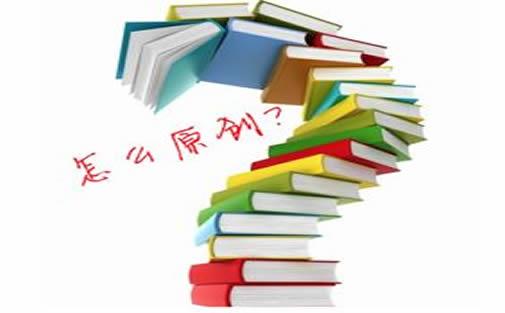 饲料原料厂家SEO顾问_炽绎SEO_见效付费(图4)