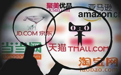 网络推广申请_重庆SEO_见效付费(图3)