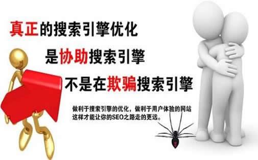 重庆SEO论坛_重庆炽绎SEO_见效付费(图6)