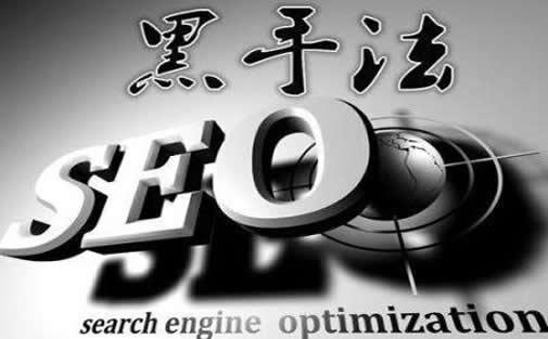 重庆SEO公司51830_重庆炽绎SEO_见效付费(图3)