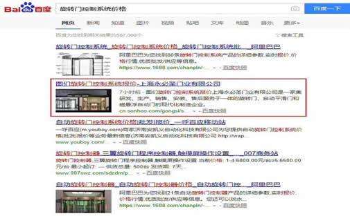 松狮犬厂家SEO顾问_炽绎SEO_见效付费(图2)