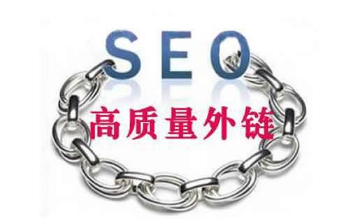 重庆最专业的SEO学校_重庆SEO_见效付费(图5)