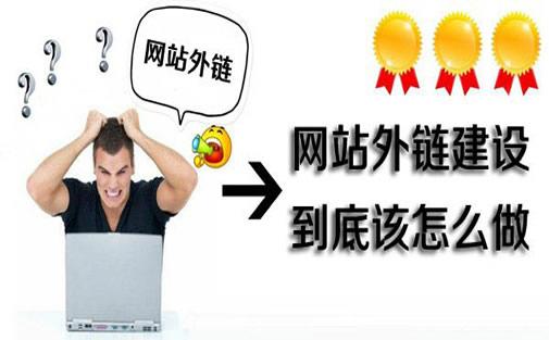 网络营销如何推广_重庆SEO_见效付费(图5)