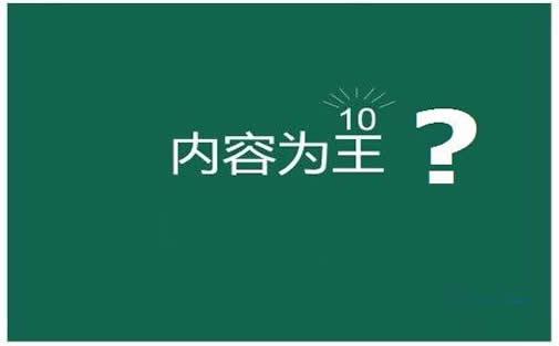 庆阳驴养殖厂家SEO顾问_炽绎SEO_见效付费(图4)