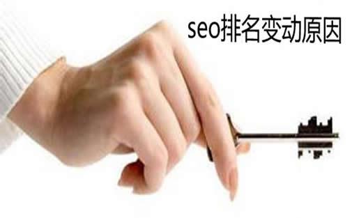 重庆大熊解放碑SEO_重庆SEO_见效付费(图2)