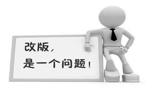 動物醫療設備廠家SEO顧問_熾繹SEO_見效付費(圖1)