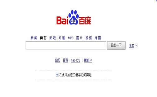 网络推广公司 杭州_重庆SEO_见效付费(图1)