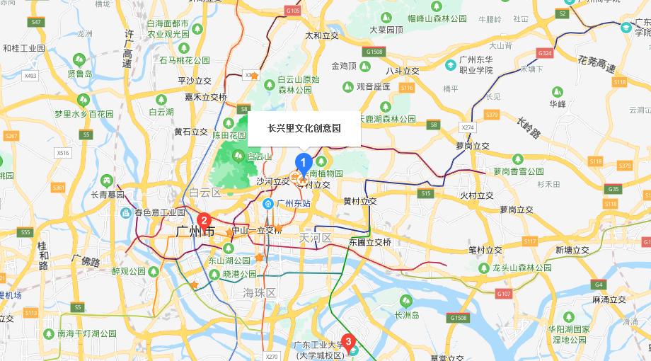联系方式-广州SEO优化_效果付费(图1)