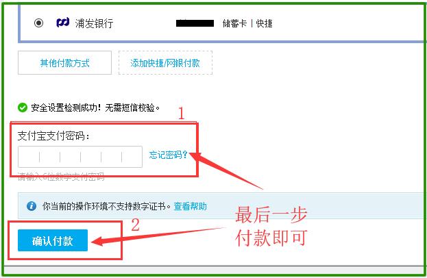 优化在线下单-广州SEO_效果付费(图4)