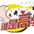 【定州seo】网站软文编写与公众号广告可以打造产品亮点