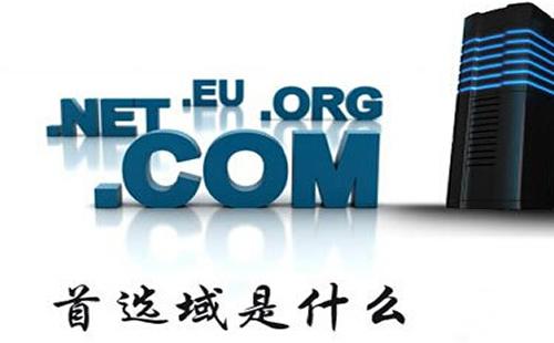 重庆SEO网站推广费用_重庆炽绎SEO_见效付费(图6)
