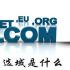 重慶SEO服務流程