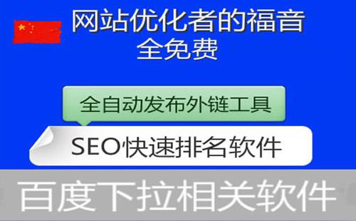 重庆怎么优化SEO_重庆炽绎SEO_见效付费(图4)