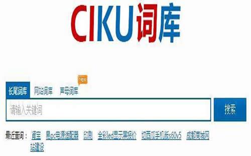 国产在线讲师小吕_重庆炽绎SEO_见效付费(图1)