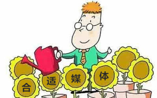 重庆网络推广公司品牌