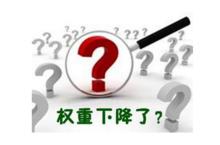 重庆云威网络推广_重庆炽绎SEO_见效付费(图4)