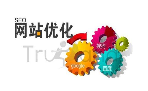 重庆SEO的薪酬水平_重庆炽绎SEO_见效付费(图2)