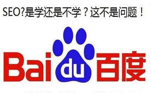 网络营销推广公司重庆_重庆炽绎SEO_见效付费(图1)