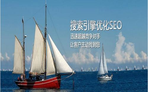 重庆SEO建站公司_重庆炽绎SEO_见效付费(图4)