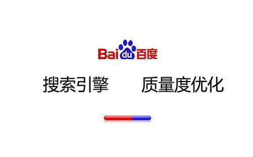重庆东金网络推广中心_重庆炽绎SEO_见效付费(图5)