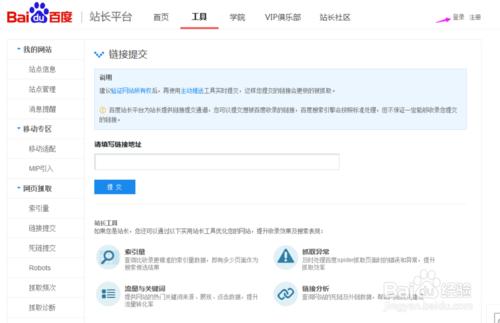 重庆SEO工作室_重庆炽绎SEO_见效付费(图1)