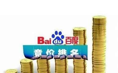 重庆建网站机构排名_重庆炽绎SEO_见效付费(图3)