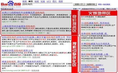 重庆网站线上推广_重庆炽绎SEO_见效付费(图2)