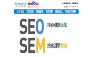 【关键词地区排名】企业网站建设后可以通过SEO提升排名