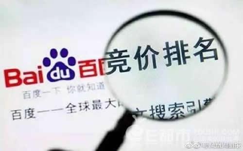 重庆快速优化排名公司_重庆炽绎SEO_见效付费(图6)