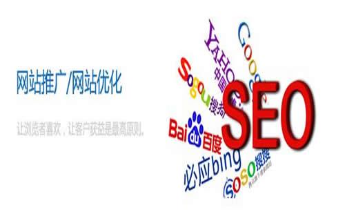 重庆网络推广工作总结_重庆炽绎SEO_见效付费(图3)