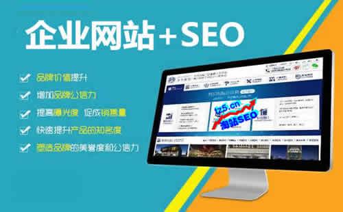 重庆网站关键字优化_重庆炽绎SEO_见效付费(图4)