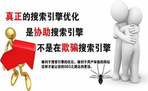 重庆网络销售推广产品_重庆炽绎SEO_见效付费(图2)