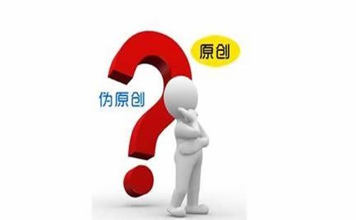 重庆站外SEO优化_重庆炽绎SEO_见效付费(图2)