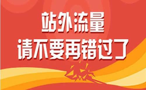 重庆SEO优化服务商_重庆炽绎SEO_见效付费(图1)