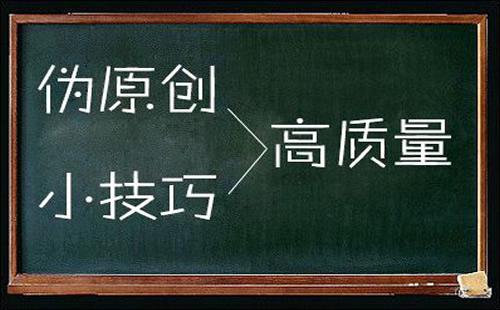 重庆网站关键词优化_重庆炽绎SEO_见效付费(图5)