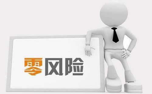 重庆装饰行业网络推广背景_重庆炽绎SEO_见效付费(图5)