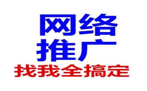 重庆整站SEO优化_重庆炽绎SEO_见效付费(图2)