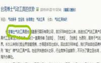 重庆网站排名优化