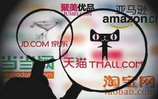 重庆网络推广赌博