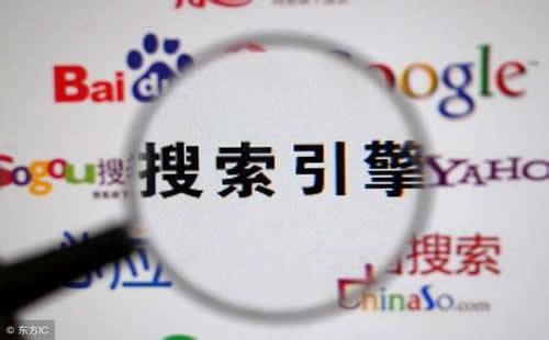 重庆网络推广是干什么的_重庆炽绎SEO_见效付费(图2)