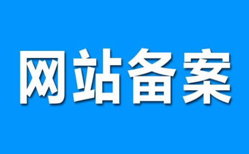 重慶獨立外貿網站推廣_重慶熾繹SEO_見效付費(圖6)