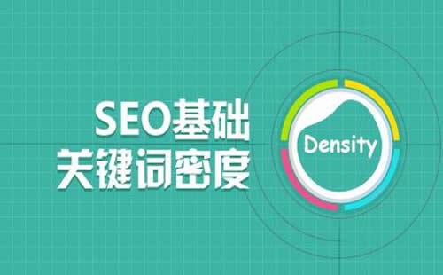 重庆网站优化公司_重庆炽绎SEO_见效付费(图5)